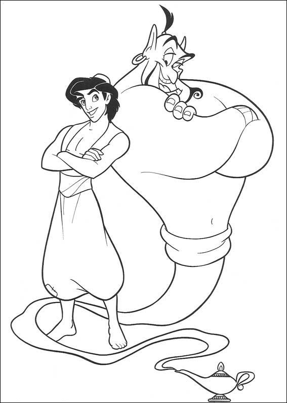 Aladdin Coloring Lesson | Kids Coloring Page